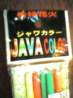 [JAVA COLOR]