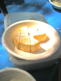 [チーズ]