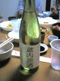 [日本酒]